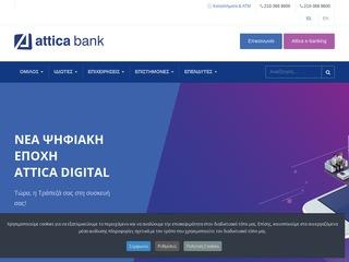 atticabank.gr