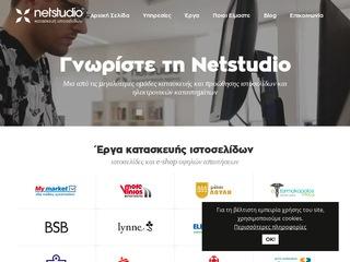 netstudio.gr